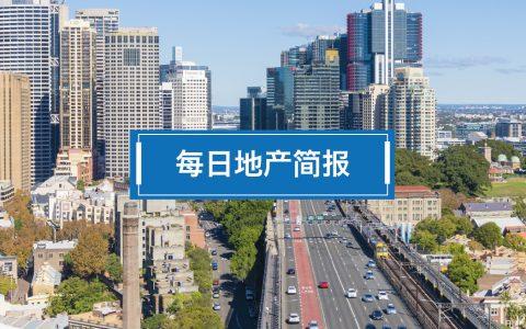 每日房产简报 | 中国神秘富豪2350万澳元购入Mosman豪宅