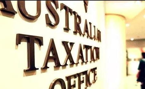 澳税务局严打海外隐形收入