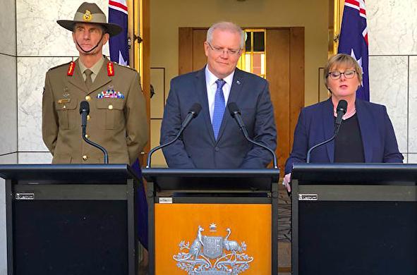 加入美国波斯湾护航联盟 澳洲宣布将派兵
