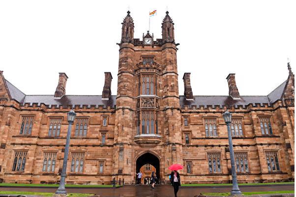 澳高校过度依赖中国留学生 恐拖累纳税人