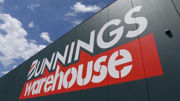 澳洲地产投资基金Charter Hall计划收购里士满Bunnings总部大楼开发项目