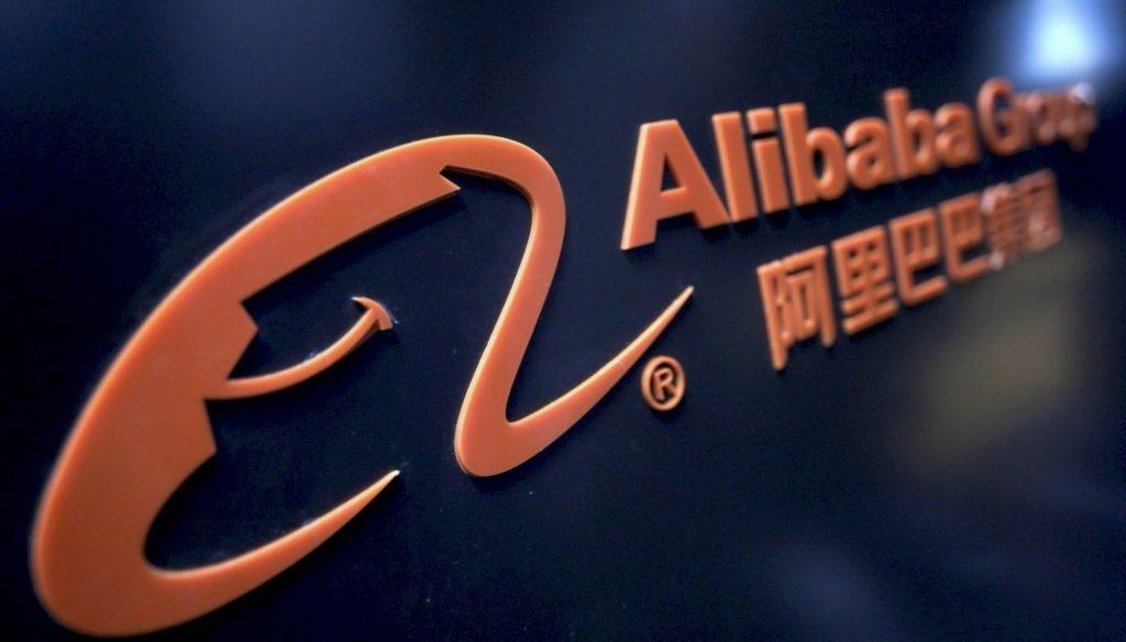 阿里巴巴与网易达成战略合作 阿里20 亿美元全资收购考拉并领投网易云音乐
