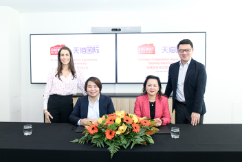 Chemist Warehouse与天猫国际签订未来两年战略合作协议