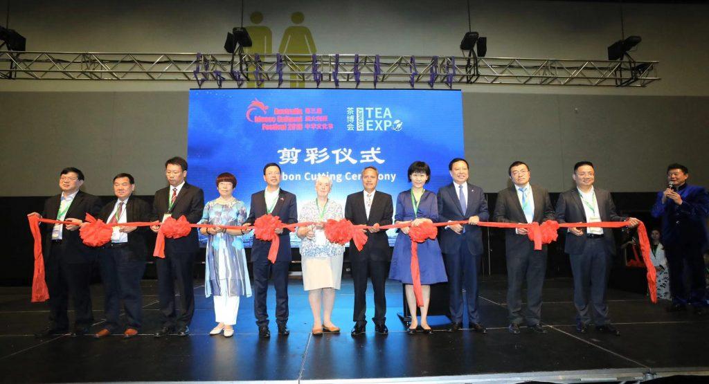 第三届澳大利亚中华文化节暨茶博会悉尼盛大启幕