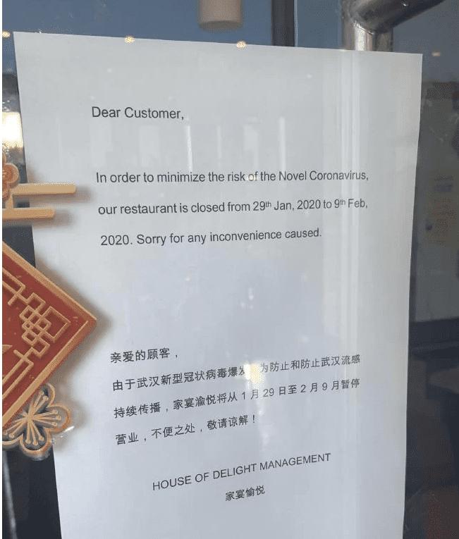 墨市Glen Waverley一家餐厅顾客可能接触了冠状病毒