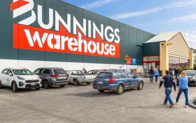 MPG斥资 4,350万澳元买下Bunnings零售中心