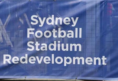 悉尼体育场项目超支近亿澳元