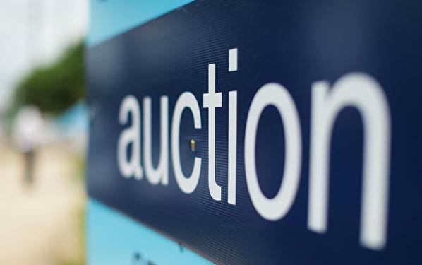 专家:墨尔本东区房产供不应求 此时出售正当时