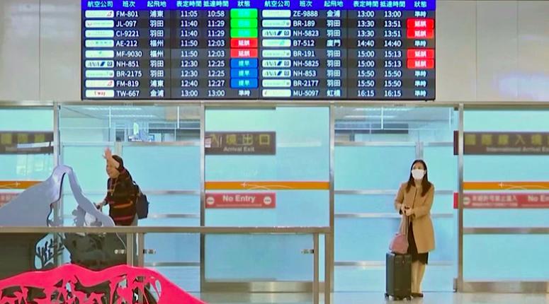 【澳洲武汉肺炎疫情】新西兰卫生部配备人手监控来自中国大陆的航班