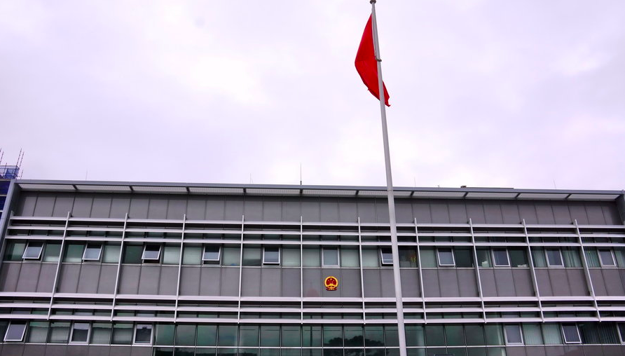 【澳洲武汉肺炎疫情】驻悉尼总领馆提醒领区中国公民加强防范新型冠状病毒