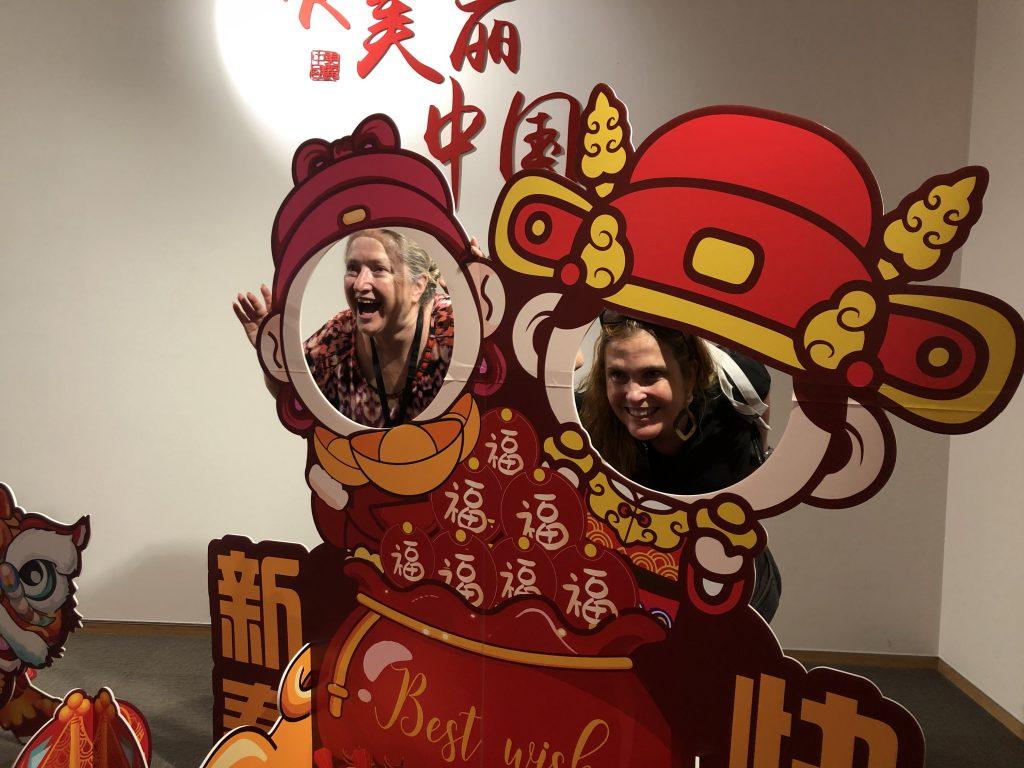 欢欢喜喜迎新春—悉尼民众在虚拟现实世界里感知美丽中国