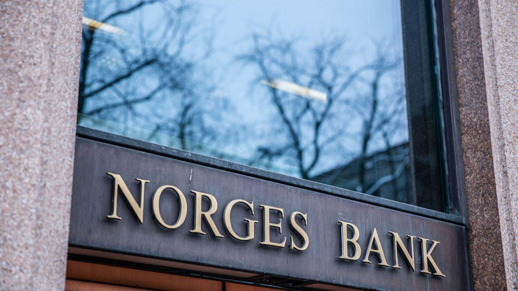 世界最大主权财富基金:反对西太银行返聘两位董事