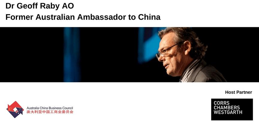 活动:对话前澳大利亚驻华大使Dr. Geoff Raby