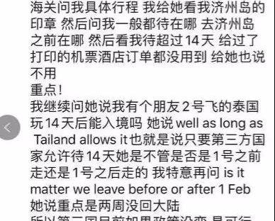 澳移民局官方确认:第三国隔离14天有效!三方达成一致,禁令有望很快解除?