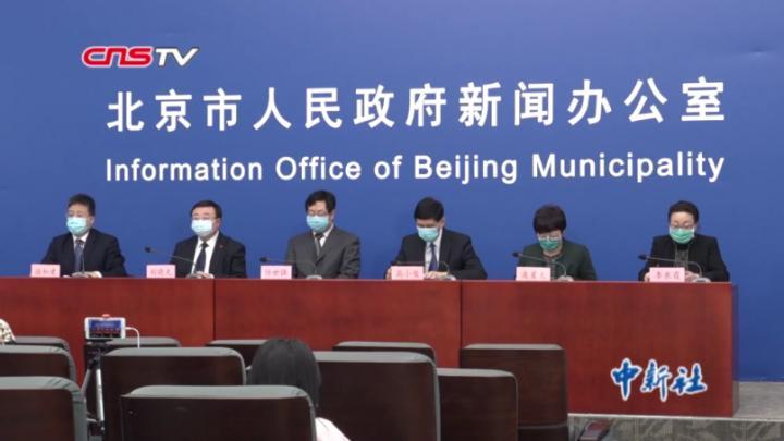 【突发】:北京复兴医院内发生新冠聚集性爆发事件