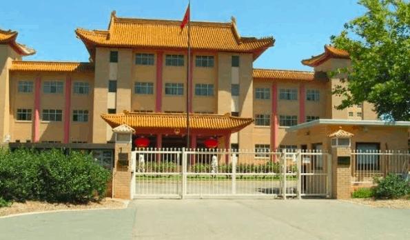中国驻澳大利亚使领馆:提醒中国公民注意澳大利亚临时入境限制措施