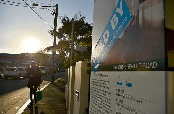 澳洲房价过去一年上涨4.1% 创近两年最高纪录