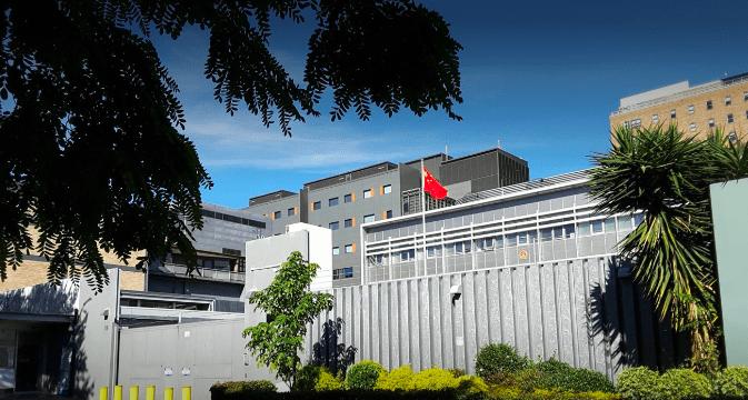 提醒中国留学人员关注澳大利亚入境禁令措施调整并根据个人情况稳妥安排返澳行程