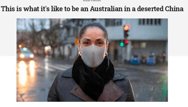 无惧肺炎!这些在上海的澳大利亚人不回国