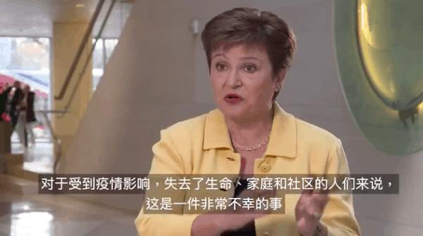 IMF总裁:中国经济将迅速恢复