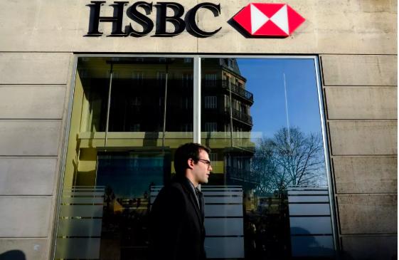 汇丰(HSBC)将裁员3.5万人