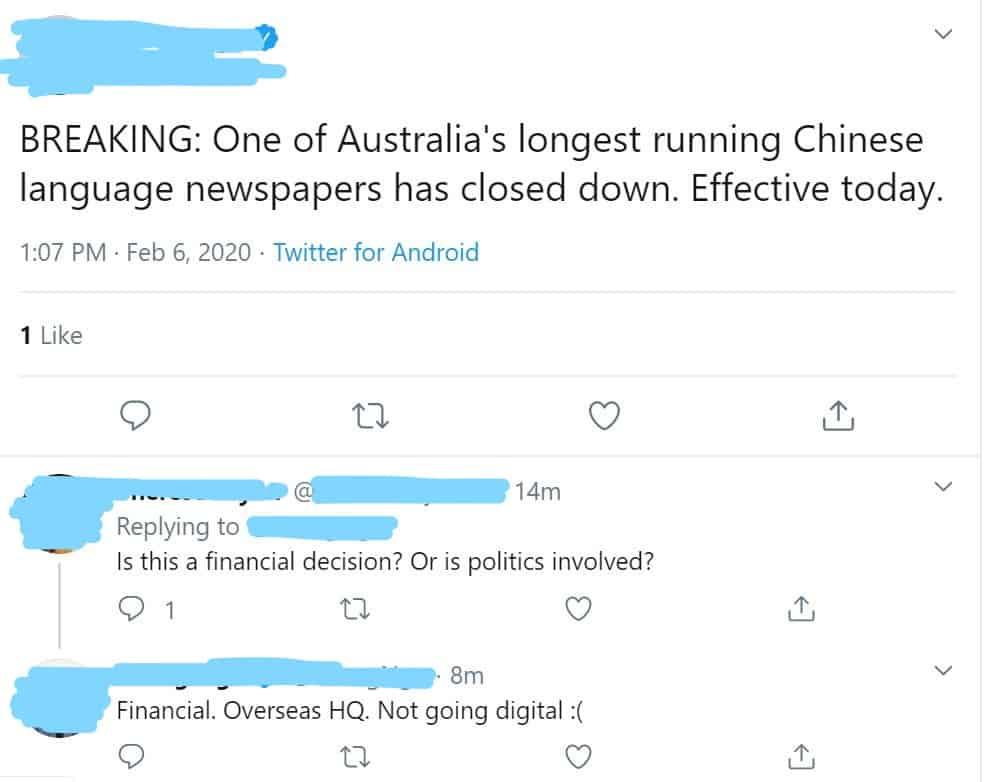 又一家传统媒体倒下!澳洲《星岛日报》惊传停刊