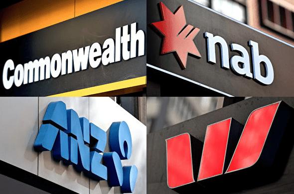 澳大利亚大额存款和批发融资担保计划及经验启示