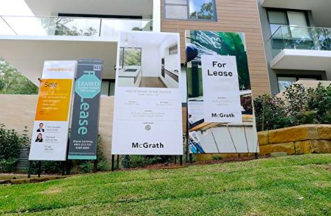 租金持续下跌 悉尼租房越来越便宜
