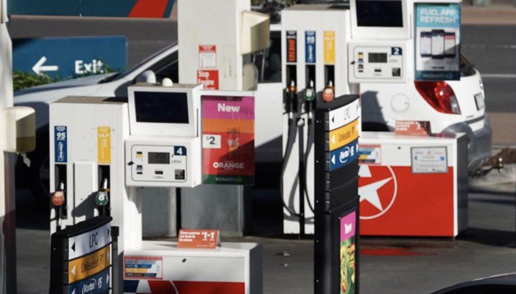 加德士澳大利亚燃料零售业务遭重创