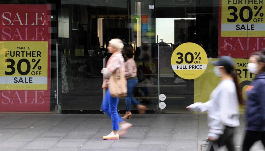 月零售支出大幅下跌