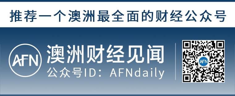 李锦记健康产品集团旗下的无限极公司:正式开通澳大利亚市场跨境社交电商平台!