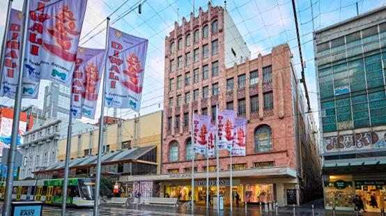 Newmark斥资1.21亿收购David Jones旗舰店,低于预期售价20%