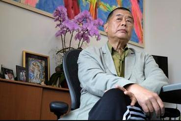 香港媒体巨头黎智英在国安法下被捕