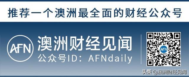 中国对钢铁需求反弹推动铁矿石价格升至12个月高位