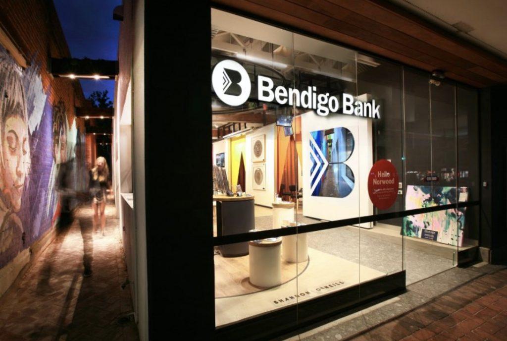 本迪戈银行利润暴跌27% 延期派息