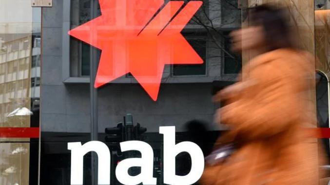 NAB第三季度利润下降7%