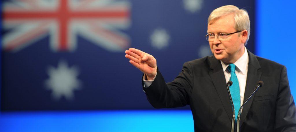 """澳前总理陆克文:全球局势正朝""""冷战1.5""""的方向发展"""