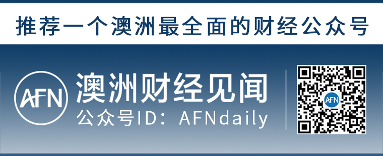 澳洲非银贷款机构推出IPO交易细则,12月正式登陆ASX