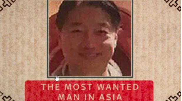 澳洲最大毒品供应商华裔「毒王」终于被捕!或被引渡回澳受审
