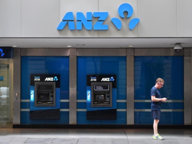 澳新银行关闭19家分行,超过100人面临失业