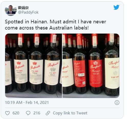 澳中贸易硝烟再起!数万升葡萄酒在中国港口被拒入关