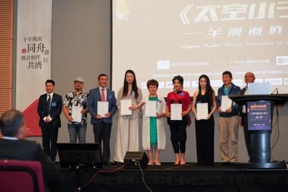 中澳合作儿童科幻影片《太空小子》举行全澳首场海选活动