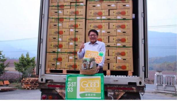 台湾凤梨加速月底首航澳洲直取超市通路抢时上架