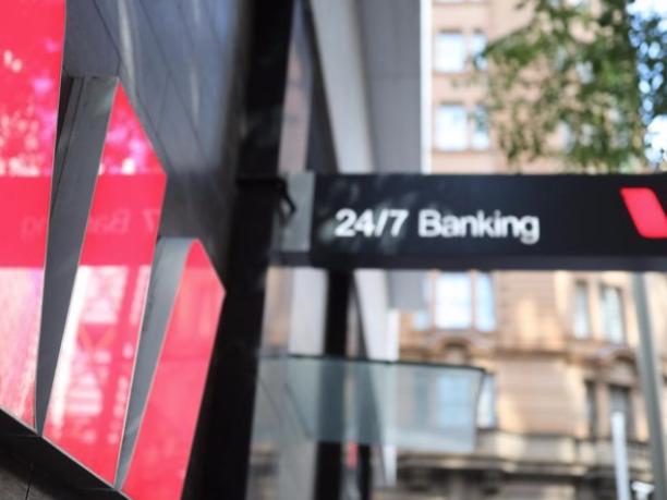 西太银行半年盈利暴增256%!宣布重大削减成本计划!