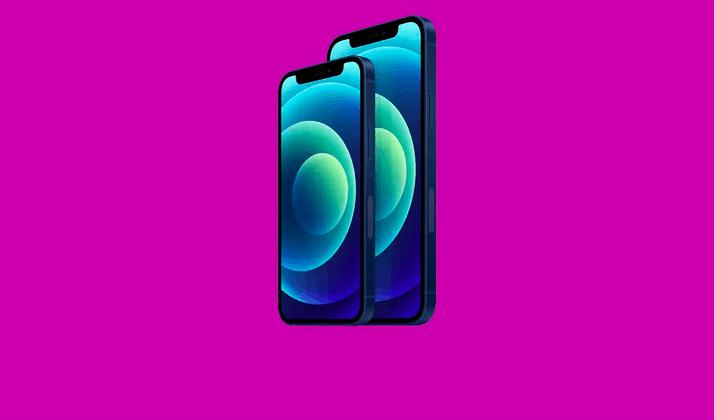 苹果2022年发布的iPhone全部具备5G功能