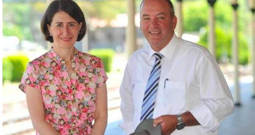 新州州长突然取消记者会引猜测,澳媒:或与前男友涉贪腐案有关
