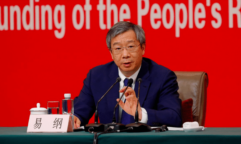 中国央行行长:强化反垄断 断开支付工具和其他金融产品不当连接