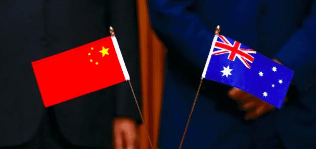 重磅!澳洲中国关系,要迎来重大转折?